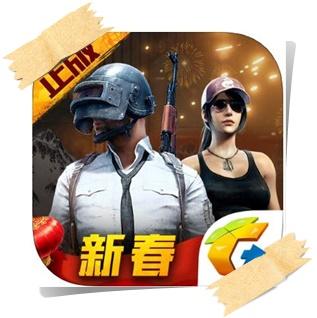 تحميل-لعبة-pubg-النسخة-الصينية-للاندرويد-والايفون-مجانا